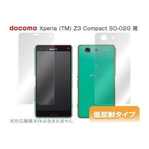 OverLay Plus for Xperia (TM) Z3 Compact SO-02G『表・裏両面セット』 /代引き不可/|visavis