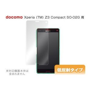 OverLay Plus for Xperia (TM) Z3 Compact SO-02G 表面用保護シート /代引き不可/|visavis