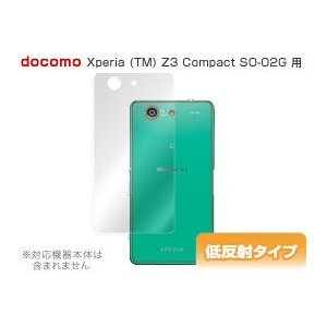 OverLay Plus for Xperia (TM) Z3 Compact SO-02G 裏面用保護シート /代引き不可/|visavis