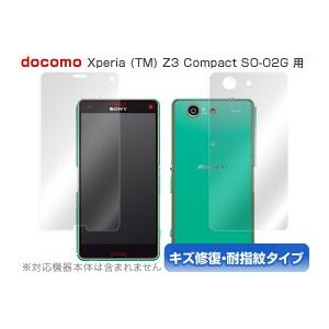 OverLay Magic for Xperia (TM) Z3 Compact SO-02G『表・裏両面セット』 /代引き不可/|visavis