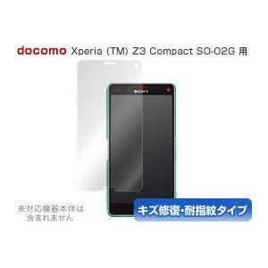 OverLay Magic for Xperia (TM) Z3 Compact SO-02G 表面用保護シート|visavis
