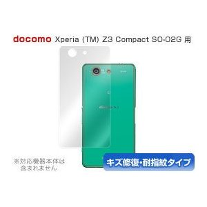 OverLay Magic for Xperia (TM) Z3 Compact SO-02G 裏面用保護シート|visavis