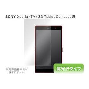 OverLay Brilliant for Xperia (TM) Z3 Tablet Compact SGP611/SGP612 /代引き不可/|visavis