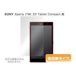 OverLay Plus for Xperia (TM) Z3 Tablet Compact SGP611/SGP612 /代引き不可/|visavis