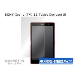 OverLay Magic for Xperia (TM) Z3 Tablet Compact SGP611/SGP612 /代引き不可/|visavis