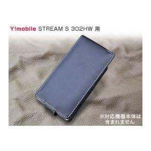 PDAIR レザーケース for STREAM S 302HW 縦開きタイプ|visavis