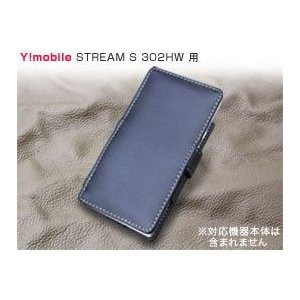 PDAIR レザーケース for STREAM S 302HW 横開きタイプ|visavis