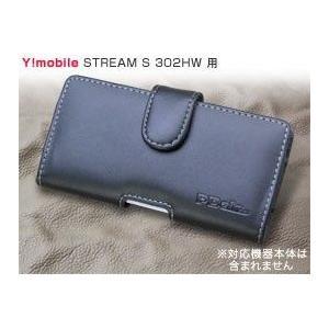 PDAIR レザーケース for STREAM S 302HW ポーチタイプ|visavis