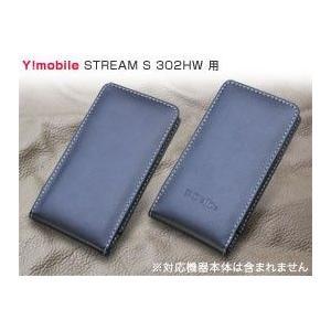 PDAIR レザーケース for STREAM S 302HW バーティカルポーチタイプ|visavis