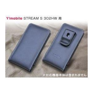 PDAIR レザーケース for STREAM S 302HW ベルトクリップ付バーティカルポーチタイプ|visavis