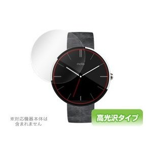 OverLay Brilliant for moto 360(2015) 46mm/moto 360(2枚組)|visavis