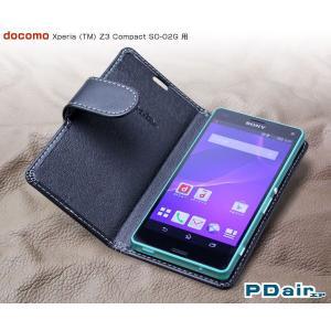スマホケース 送料無料 PDAIR レザーケース for Xperia (TM) Z3 Compact SO-02G 横開きタイプ|visavis