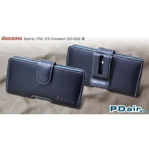 スマホケース 送料無料PDAIR レザーケース for Xperia (TM) Z3 Compact SO-02G ポーチタイプ|visavis