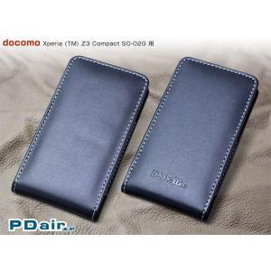 スマホケース 送料無料 PDAIR レザーケース for Xperia (TM) Z3 Compact SO-02G バーティカルポーチタイプ|visavis