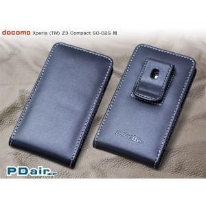 スマホケース 送料無料 PDAIR レザーケース for Xperia (TM) Z3 Compact SO-02G ベルトクリップ付バーティカルポーチタイプ|visavis