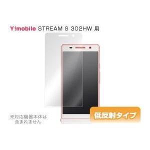 OverLay Plus for STREAM S 302HW /代引き不可/|visavis