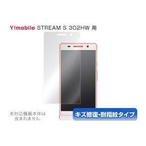 OverLay Magic for STREAM S 302HW /代引き不可/|visavis