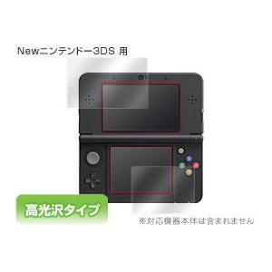 Newニンテンドー3DSに対応した映像を色鮮やかに再現する高光沢タイプの保護シート OverLay ...
