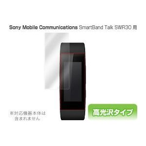 OverLay Brilliant for SmartBand Talk SWR30(2枚組) /代引き不可/