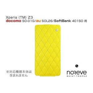 スマホケース 送料無料 Xperia (TM) Z3 SO-01G/SOL26/401SO専用レザーケース Noreve Pulsion Couture Selection|visavis