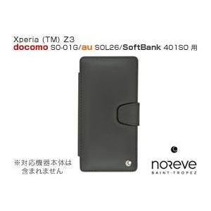 スマホケース 送料無料 Xperia (TM) Z3 SO-01G/SOL26/401SO 横開きタイプ(背面スタンド機能付) Noreve Perpetual Selection レザーケース|visavis