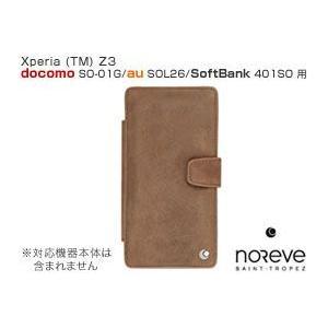 スマホケース 送料無料 Xperia (TM) Z3 SO-01G/SOL26/401SO 横開きタイプ(背面スタンド機能付) Noreve Exceptional Selection レザーケース|visavis