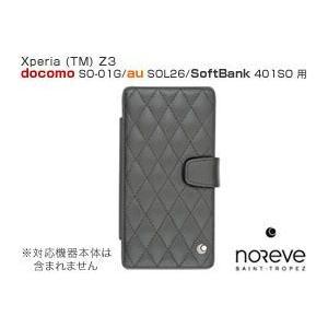 スマホケース 送料無料 Xperia (TM) Z3 SO-01G/SOL26/401SO 横開きタイプ(背面スタンド機能付) Noreve Perpetual Couture Selection レザーケース|visavis