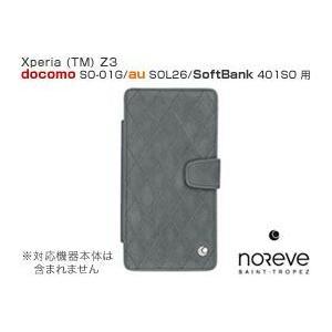 スマホケース 送料無料 Xperia (TM) Z3 SO-01G/SOL26/401SO 横開きタイプ(背面スタンド機能付) Noreve Exceptional Couture Selection レザーケース|visavis