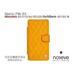 スマホケース 送料無料 Xperia (TM) Z3 SO-01G/SOL26/401SO 横開きタイプ(背面スタンド機能付) Noreve Pulsion Couture Selection レザーケース|visavis