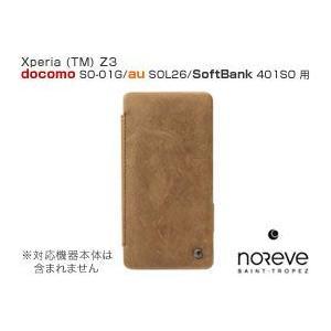 スマホケース 送料無料 Xperia (TM) Z3 SO-01G/SOL26/401SO 卓上ホルダ対応レザーケース Noreve Exceptional Selection|visavis