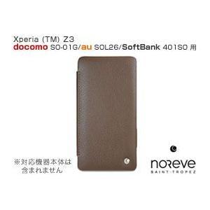 スマホケース 送料無料 Xperia (TM) Z3 SO-01G/SOL26/401SO 卓上ホルダ対応レザーケース Noreve Ambition Selection|visavis