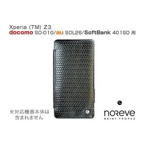 スマホケース 送料無料 Xperia (TM) Z3 SO-01G/SOL26/401SO 卓上ホルダ対応レザーケース Noreve Illumination Couture Selection|visavis