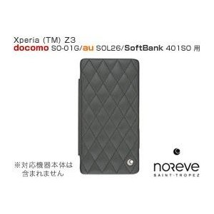 スマホケース 送料無料 Xperia (TM) Z3 SO-01G/SOL26/401SO 卓上ホルダ対応レザーケース Noreve Perpetual Couture Selection|visavis