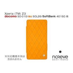 スマホケース 送料無料 Xperia (TM) Z3 SO-01G/SOL26/401SO 卓上ホルダ対応レザーケース Noreve Pulsion Couture Selection|visavis