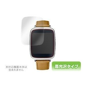 OverLay Brilliant for ASUS ZenWatch 2 (WI501Q) / ZenWatch (WI500Q) (2枚組) /代引き不可/