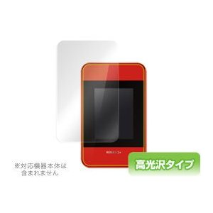 OverLay Brilliant for Wi-Fi WALKER WiMAX 2+ HWD15 /代引き不可/