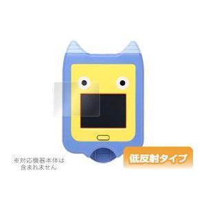 妖怪Pad専用液晶保護シート OverLay Plus for 妖怪Pad|visavis