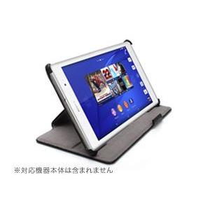 PU レザーケース スタンド機能付き for Xperia (TM) Z3 Tablet Compact(ブラック)|visavis
