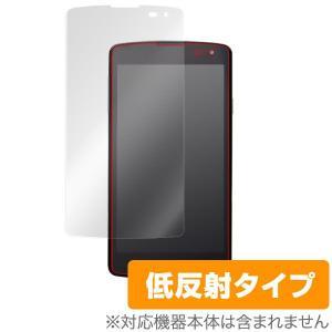 OverLay Plus for Spray 402LG /代引き不可/|visavis