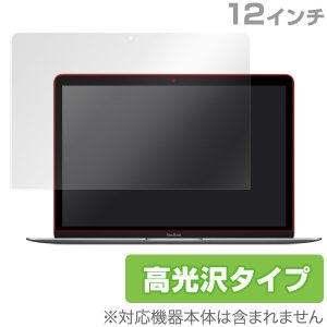 OverLay Brilliant for MacBook 12インチ /代引き不可/|visavis