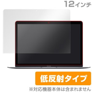 OverLay Plus for MacBook 12インチ /代引き不可/|visavis