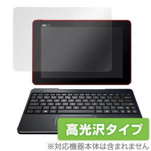 ASUS TransBook T100 Chi 専用保護シート OverLay Brilliant for ASUS TransBook T100 Chi /代引き不可/