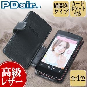 送料無料 PDAIR レザーケース for Spray 402LG 横開きタイプ|visavis