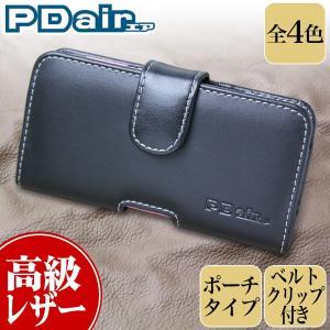 送料無料 PDAIR レザーケース for Spray 402LG ポーチタイプ|visavis