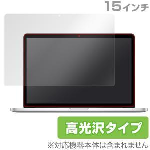 "OverLay Brilliant for MacBook Pro 15""(Retina Display)"