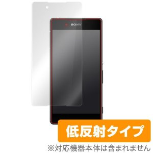 OverLay Plus for Xperia (TM) Z4 SO-03G/SOV31/402SO 表面用保護シート /代引き不可/|visavis