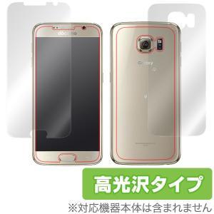 OverLay Brilliant for Galaxy S6 SC-05G 『表・裏両面セット』 /代引き不可/