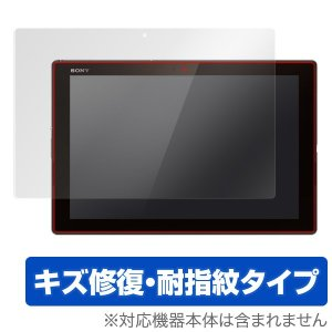 OverLay Magic for Xperia (TM) Z4 Tablet SO-05G/SOT31/SGP712JP /代引き不可/ visavis