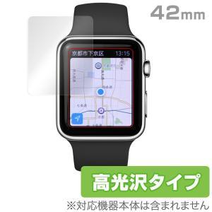 OverLay Brilliant for Apple Watch Series 2 / Series 1 / 第1世代 42mm(2枚組) /代引き不可/