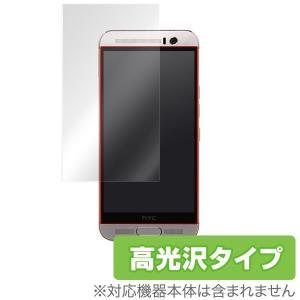 OverLay Brilliant for HTC One M9 Plus /代引き不可/|visavis